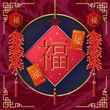 Classic Chinese new year background, vector illustration. Classic Chinese new year background with Chinese language lettering text happy chinese new year stock illustration