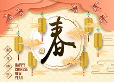 Classic Chinese new year background, vector illustration. Classic Chinese new year background with Chinese language lettering text happy chinese new year royalty free illustration