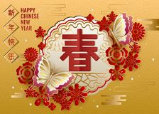 Classic Chinese new year background, vector illustration. Classic Chinese new year background with Chinese language lettering text happy chinese new year