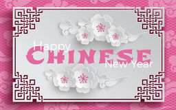 ChineseNewYearPaper9. Oriental frame with cherry blossoms and clouds on pink pattern background for chinese new year greeting card, paper cut out style. Vector vector illustration