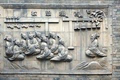 Chineses brick carving Royalty Free Stock Image