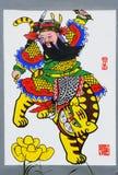 Chinesische Anstriche des neuen Jahres Lizenzfreies Stockfoto