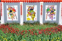 Chinesische Anstriche des neuen Jahres Lizenzfreies Stockbild