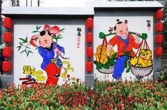 Chinesische Anstriche des neuen Jahres Stockbild