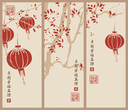 Chinesische Art lizenzfreie abbildung