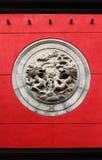 Chinesische Art der roten Wand Stockfotos