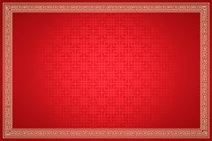Chinesische Art der Tapete Stockbilder