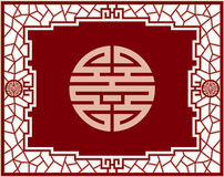 Chinesische Bildschirm-Auslegung Stockfoto