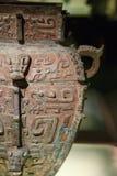 Chinesische Bronzewaren Lizenzfreies Stockfoto