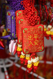 Chinesische Dekoration Stockfotografie