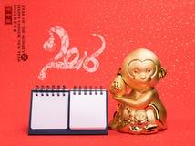 Chinesische Dekoration des neuen Jahres: goldener Affe Stockfotos
