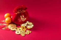 Chinesische Dekorationen des neuen Jahres, Geldtasche, Orange, Goldmünzen mit Charakterbedeutung, gutes Glück, Reichtum, gesund,  lizenzfreies stockbild