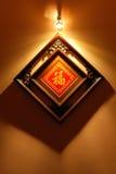 Chinesische Dekorationstickerei Lizenzfreies Stockbild