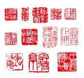 Chinesische Dichtung Lizenzfreie Stockfotos