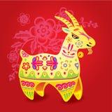 Chinesische Farbe-CNY-Schafillustration Lizenzfreie Stockfotografie