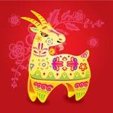 Chinesische Farbe-CNY-Schafillustration Lizenzfreie Stockfotos