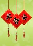 Chinesische Gebete lizenzfreie abbildung