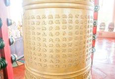 Chinesische Glocke Lizenzfreie Stockbilder