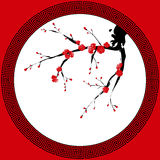 Chinesische Grußkarte des neuen Jahres Lizenzfreie Stockfotos