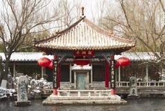 Chinesische historische Gebäude Stockfotografie