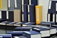 Chinesische historische Literatur Lizenzfreie Stockfotografie
