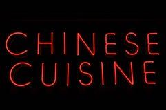 Chinesische Küche-rotes Neonzeichen Lizenzfreie Stockfotografie