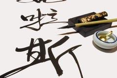 Chinesische Kalligraphie stockbilder