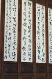 Chinesische Kalligraphie Lizenzfreie Stockbilder