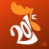 Chinesische Kalligraphie 2017 Hahnvogelkonzept Stockfotografie
