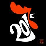 Chinesische Kalligraphie 2017 Hahnvogelkonzept Stockfotos