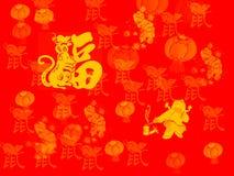 Chinesische Karte des neuen Jahres Stockfotos