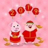 Chinesische Karte des neuen Jahres mit nettem Schwein und Gold lizenzfreie abbildung