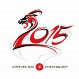 Chinesische Karte des neuen Jahres mit Ziege Lizenzfreies Stockfoto