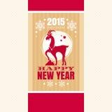 Chinesische Karte des neuen Jahres mit Ziege Lizenzfreies Stockbild