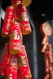 Chinesische Kracherdekorationen lizenzfreie stockfotos