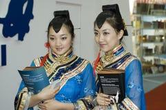 Chinesische Kultur angemessen - traditionelles Kostüm Lizenzfreie Stockfotografie