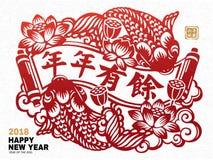 Chinesische Kunst des neuen Jahres Lizenzfreies Stockfoto