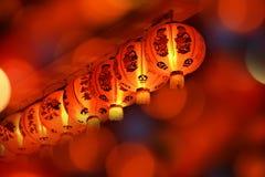 Chinesische Lampen für Festival des Chinesischen Neujahrsfests Stockfotos