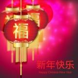 Chinesische Lampen im roten Licht vektor abbildung