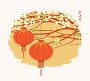 Chinesische Landschaft mit blühendem Baum und Laternen vektor abbildung