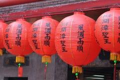 Chinesische Laterne Lizenzfreie Stockbilder
