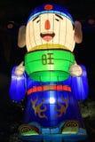 Chinesische Laterne des neuen Jahres Lizenzfreie Stockfotos
