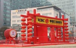Chinesische Laterne-Festivaldekorationen Stockbild