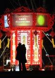 Chinesische Laterne-Festivaldekorationen Stockfotografie