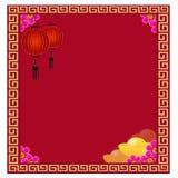 Chinesische Laterne mit Golden - Illustration Lizenzfreies Stockbild