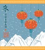 Chinesische Laternen auf Bergspitzen lizenzfreie abbildung