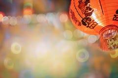 Chinesische Laternen des neuen Jahres in der Porzellanstadt Stockfotografie