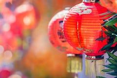 Chinesische Laternen des neuen Jahres in der Porzellanstadt Stockbilder