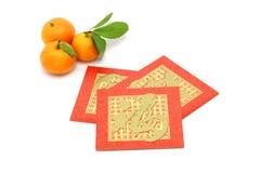 Chinesische Mandarinen des neuen Jahres und rote Pakete Lizenzfreie Stockbilder