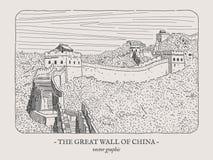 Chinesische Mauer der China-Weinlesevektorillustration Stockfotos